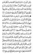 Página-5