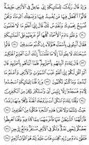 Página-6