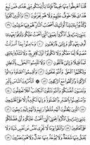 Página-7