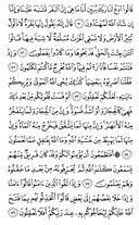 Página-11