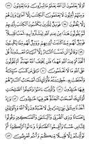 Página-12