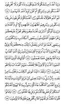Página-13