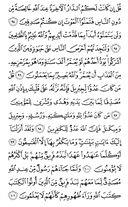 Página-15