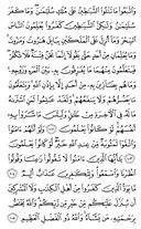 Página-16