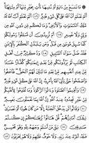 Página-17