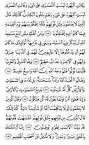 страница-18