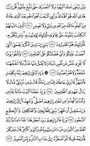 Página-19