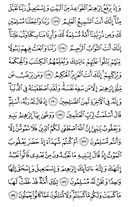 Page-20