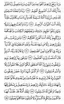 Página-20