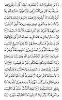 Página-21
