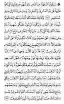 Sayfa-22