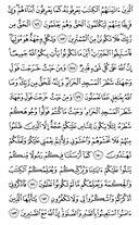 страница-23
