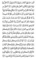 halaman-23