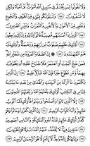 страница-24