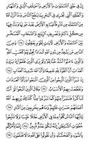 страница-25