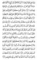 страница-26