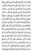 страница-27