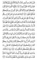 страница-28