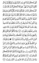 страница-29
