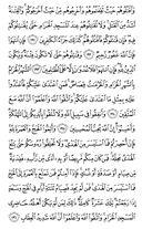 страница-30
