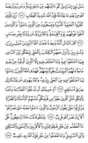 страница-33