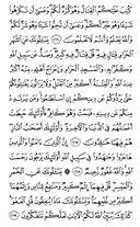 страница-34