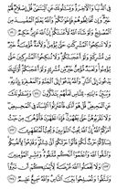 страница-35