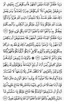 страница-37