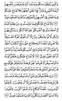 страница-38