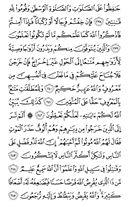 страница-39