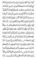 Page-40