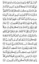 страница-40