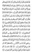 страница-41