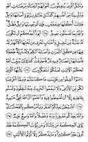 Página-45