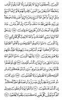Página-47