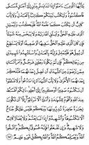 Página-48