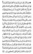 страница-49