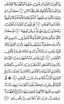 Página-51