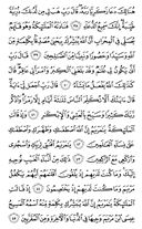 Page-55