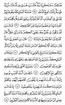 Página-55