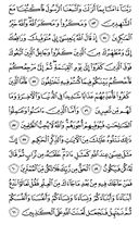 Page-57
