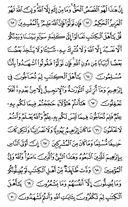 Página-58