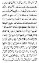 Página-61