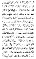 Seite-61