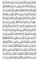 Page-73