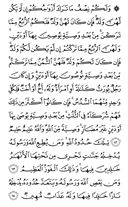 Page-79