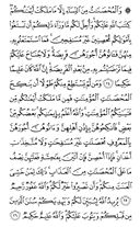 Page-82