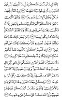 Page-83