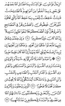 Page-84