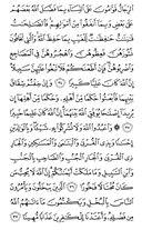 страница-84